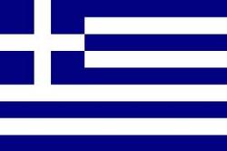 Greek website